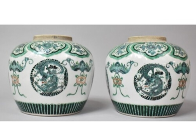 A Pair of 18th Century Chinese Famille Verte Ginger Jars, De...