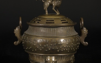 A bronze incense burner decorated with Chinese characters, China, 19th century.