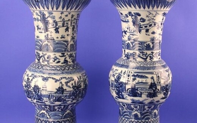 Chinese Ming Dynasty Vases