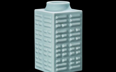 """A Chinese pale celadon-glazed """"Cong"""" vase 青釉琮式瓶 Xianfeng six-character mark and possibly of the period 咸丰六字款 或清 咸丰"""