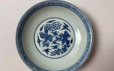 Chinese Blue and White Double Phoenix Porcelain Dish