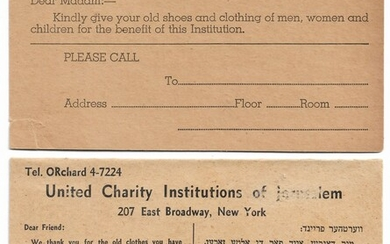 3 Postcards - Old Shoes Donation for Poors of Palestine