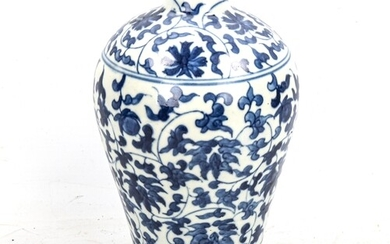 A Chinese blue and white porcelain Meiping narrow-necked vas...
