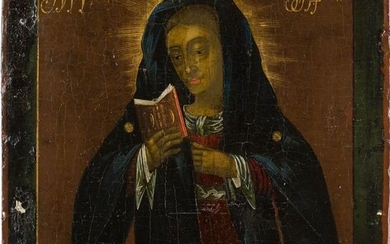 A RARE DATED ICON SHOWING THE MOTHER OF GOD...