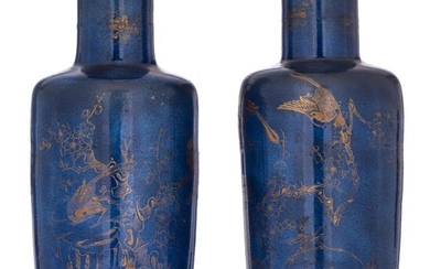 A pair of Chinese powder blue ground and gilt rouleau vases, 18thC, H 15,5 cm ø 35 cm