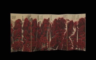 Chinese Ink Color Folded Painting Screen