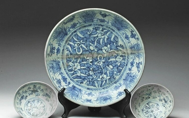 Chinese Ming Dynasty Shipwreck Porcelains (3 pcs)