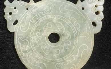 Pair Chinese Jade Hand Carved Ornaments