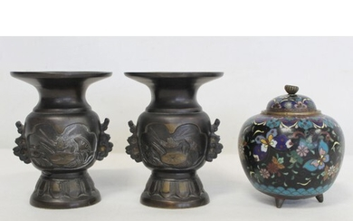 Pair of Japanese Meiji period small twin handled bronze vase...