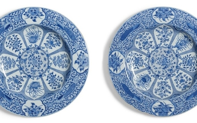 A Pair of Massive Chinese Export Blue and White 'Peacock' Pattern Chargers, Qing Dynasty, Kangxi Period   清康熙 青花孔雀花卉紋大盤一對