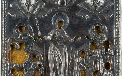 A SMALL ICON SHOWING THE MOTHER OF GOD 'JOY TO ALL WHO