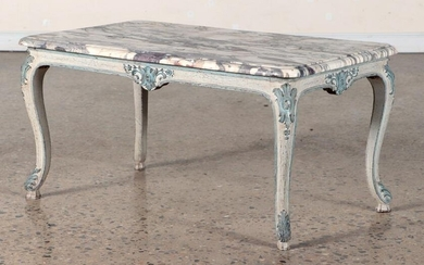 CARVED FRENCH COFFEE TABLE MARBLE TOP C.1930