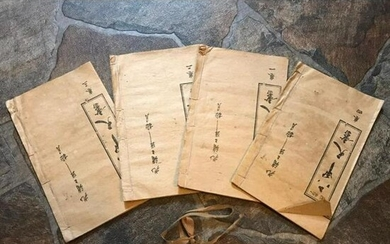 Group of Antique Japanese Washi Paper Books