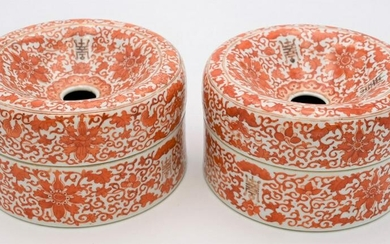 Pair of Chinese Porcelain Bead Boxes, made in two parts