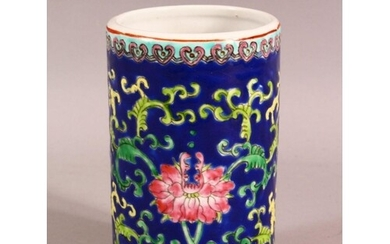 A CHINESE REPUBLIC STYLE FAMILLE ROSE PORCELAIN BRUSH WASH -...