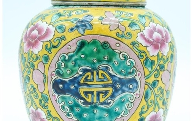 A Chinese Republic period Famille Verte ginger jar and cover...