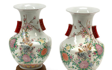 A PAIR OF CHINESE ENAMELED PORCELAIN VASES