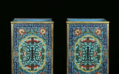 Qing Dynasty, Pair of Cloisonne Pen holders
