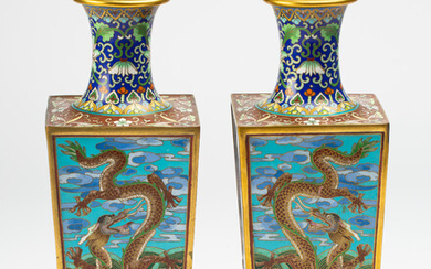 Two cloisonné vases, brass, China, 20th century (2).