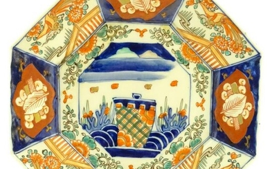 A Japanese octagonal plate in the Imari palette