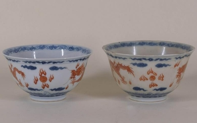 Chinese Porcelain 'Dragon' Teacup with Mark