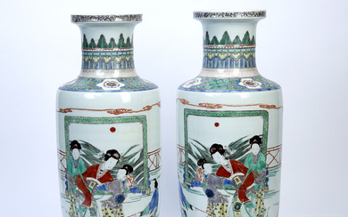 Large pair of Chinese porcelain rouleau form vases