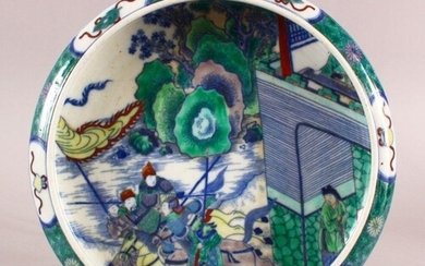 A CHINESE FAMILLE VERTE KANGXI STYLE PORCELAIN DISH, with fi...