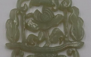Carved Jade Plaque of an Urn with Flower.