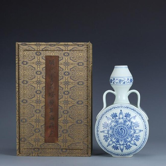 Chinese Blue And White Porcelain Vase and Box
