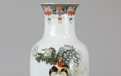 Chinese porcelain vase from the republic period