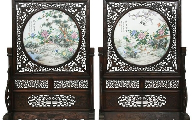 Pair of Chinese Enameled Porcelain Floor Stands