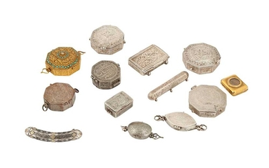 A COLLECTOR'S SELECTION OF GOLD, SILVER AND WHITE METAL ISLAMIC BAZUBANDS Iran, 19th century and later