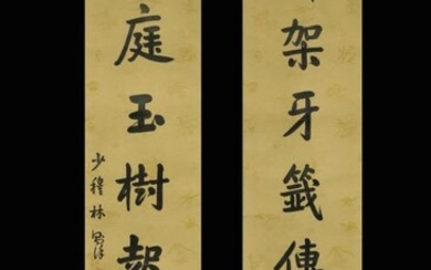 Chinese Ink Scroll Calligraphy, Signed and Seals