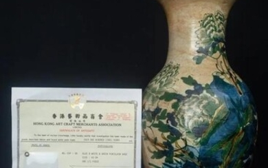LATE QING DYNASTY BLUE AND WHITE VASE WITH CERTIFICATE...