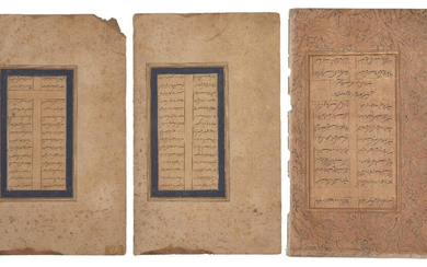 Three fine nasta'liq folios, 16th century, including a Safavid nasta'liq folio with illuminated pink borders in gold and silver with chasing animals and two folios with very fine calligraphy with speckled borders probably Shaybanid Bukhara, folio...