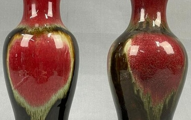 "2 balusters - vases. Probably China antique. ""Ox blood"