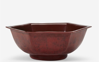 """A Chinese """"Realgar"""" glass hexagonal bowl With a shallow..."""