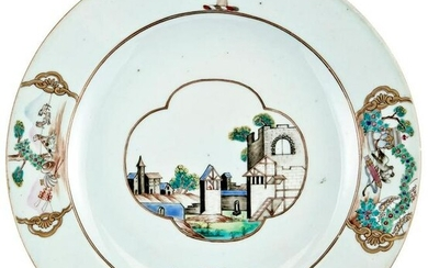 A Fine and Rare Chinese Porcelain Armorial Plate Circa