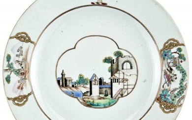 A Fine and Rare Chinese Porcelain Armorial Plate