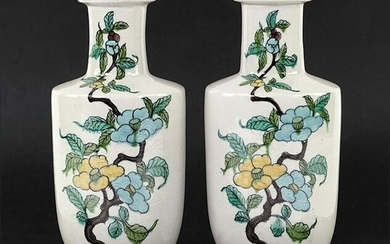 A Pair of Chinese Porcelain Vases.