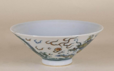 Chinese Porcelain 'Dragon' Dish with Mark