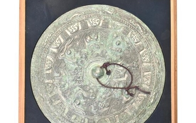 Large Tang Style Bronze Mirror.