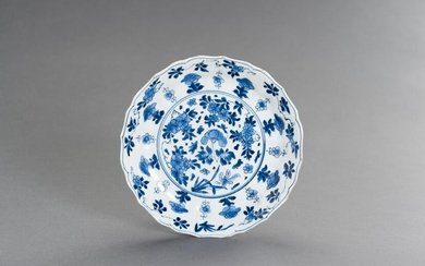 A BLUE AND WHITE PORCELAIN LOBED BOWL