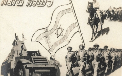 Early Days of IDF - Mule Corps - New Jewish Year Card