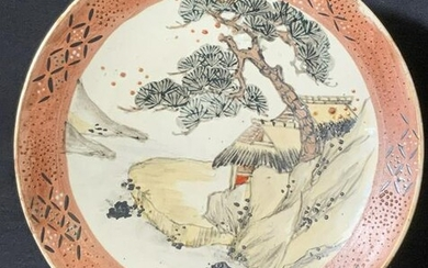 Japanese Hand Painted Ceramic Plate on Stand