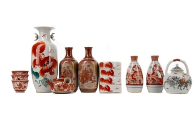 A COLLECTION OF EARLY 20TH CENTURY JAPANESE KUTANI CERAMICS