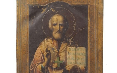A Russian icon of Saint Nicholas, late 19th Century, with open book and right hand blessing, painted and parcel gilt on brass panel, 29cm x 24cm