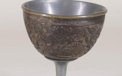 Chinese Coconut and Pewter 'Three Firends' Stem Cup