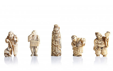 A lot of four ivory netsuke and a figure: Kan'u holding his long beard, signed Hidekazu; a court attendant holding…Read more