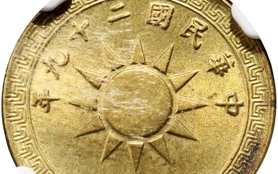 Republic of China, brass 2 cents, Year 29 (1940)